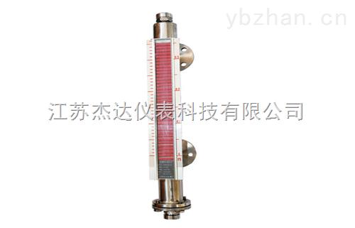 侧装式磁性翻板液位计价格