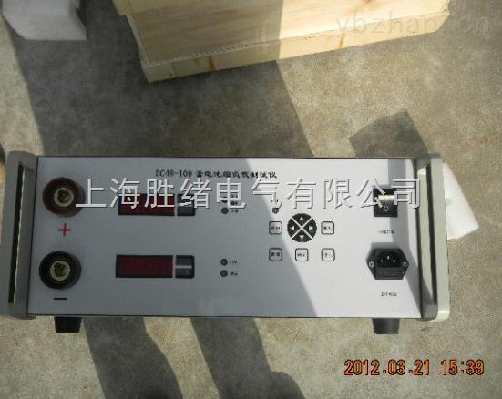 DC-100A|48V蓄电池组负载测试仪