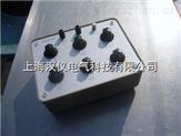 ZX67系列開關式直流標準電阻箱