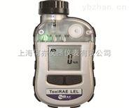 ToxiRAE LEL 个人用可燃气体检测仪PGM-1880