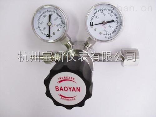 不锈钢高压氮气减压阀
