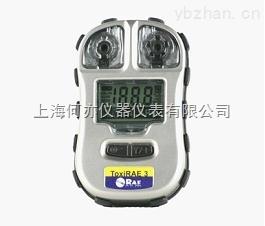 ToxiRAE 3 有毒氣體檢測儀PGM-1700