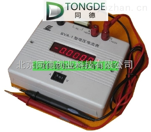 電壓電流表