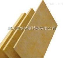 外墙岩棉板,岩棉板,硬质外墙防火岩棉板/价格