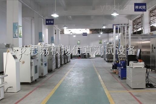 桂林温湿度低气压试验箱