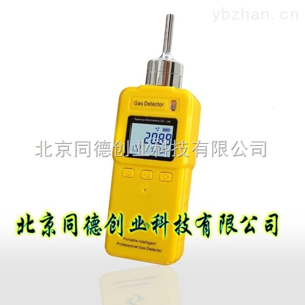 泵吸式氨氣檢測儀/(0-5000ppm)便攜式氨氣測定儀QT80-NH3
