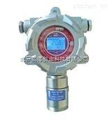 臭氧检测仪/在线臭氧检测仪(0-200ppm)
