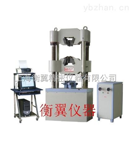 HY(WE)-HY(WE)微機屏顯液壓萬能材料試驗機報價