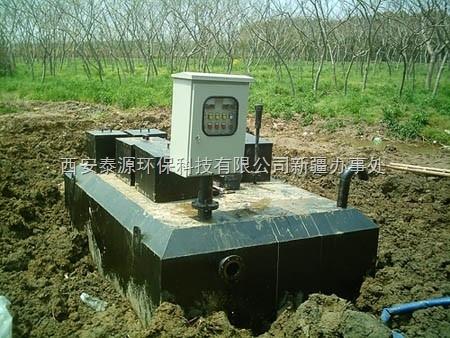 新疆最具规模的污水处理生产厂家