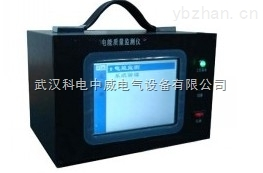 KDZN-OL-电能质量在线监测系统