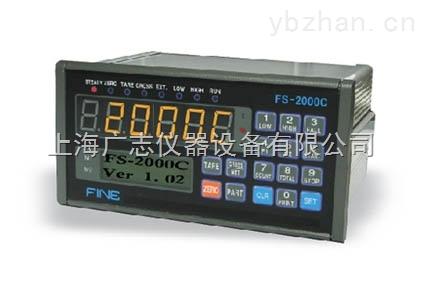 FS-2000C稱重儀,韓國Fine儀表,Fine儀表FS-2000C