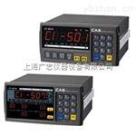 CI-5200A韩国凯士CAS工业用称重控制器CI-5200A厂家直销
