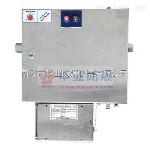 南阳华业张衡牌Pd型电机正压吹扫控制系统