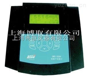 DWS-508A-测水中钠离子含量的浓度计|浙江实验室钠度计厂家