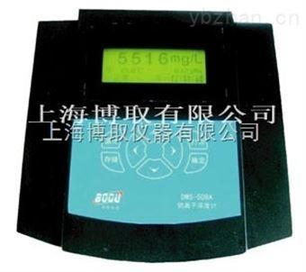 DWS-508A测水中钠离子含量的浓度计|浙江实验室钠度计厂家