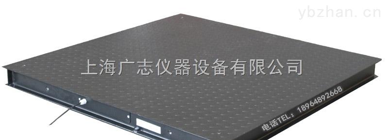 凯士1000公斤防爆秤生产