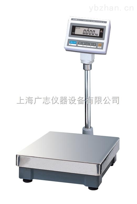 EXP-DB-上海广志防爆电子称 300公斤防爆秤 防爆灌装秤
