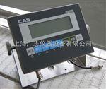CI-1580B本安型防爆仪表
