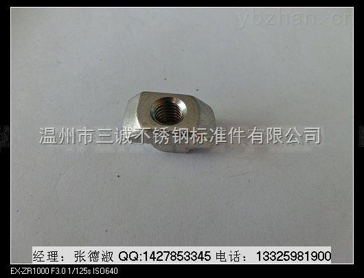 T型螺母块 铝型材配件