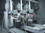 CBM-50A气压式干粉砂浆包装机产品介绍