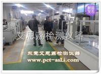 深圳冷熱衝擊試驗箱價格合理 設計獨特
