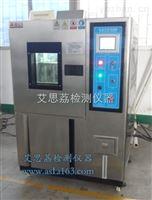 快温变湿热环境试验箱质量|价格合理|厂家直销|