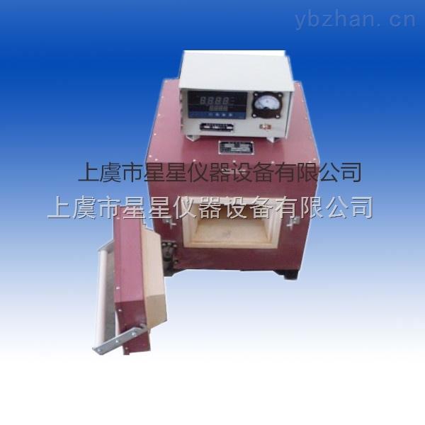 SX2-2.5-10-分体式数显控温箱式电阻炉