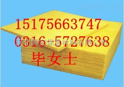 玻璃棉防火保温板价格//玻璃棉卷毡生产厂家