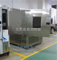 桂林 Pct老化试验箱价格 |紫外老化实验箱用途|