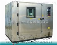 环境气体试验机