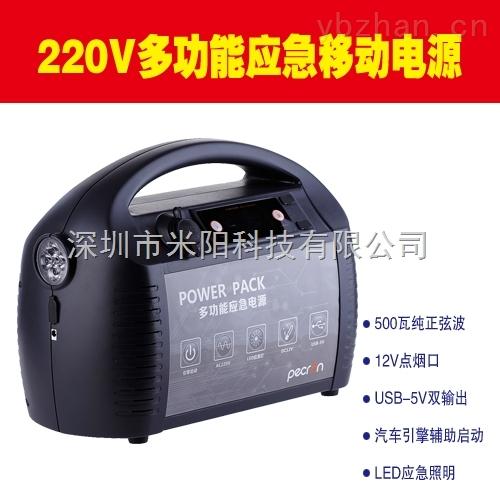 超大功率 手提式220V输出 12V5V输出 应急电源 锂电电源