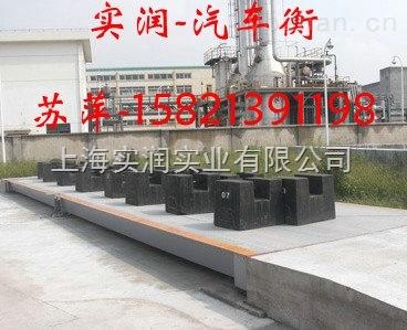 60噸汽車衡,SCS-60T汽車衡