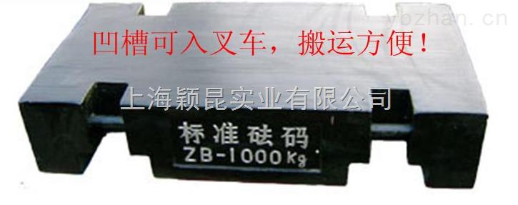 上海包钢砝码供应商