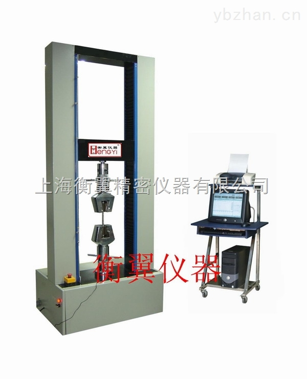 HY-5080-拉伸、壓縮微機控制電子萬能材料試驗機