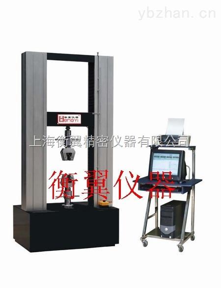 HY-10080-剪切、刺破、低周疲劳微机控制电子万能材料试验机