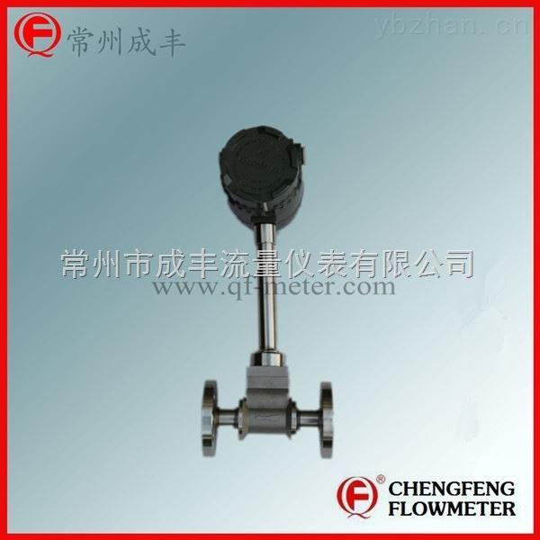 涡街流量计厂家【常州成丰】专业厂家选型 测量饱和蒸汽 安装方便 测量精准
