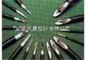 船用射频电缆 zui新厂家报价