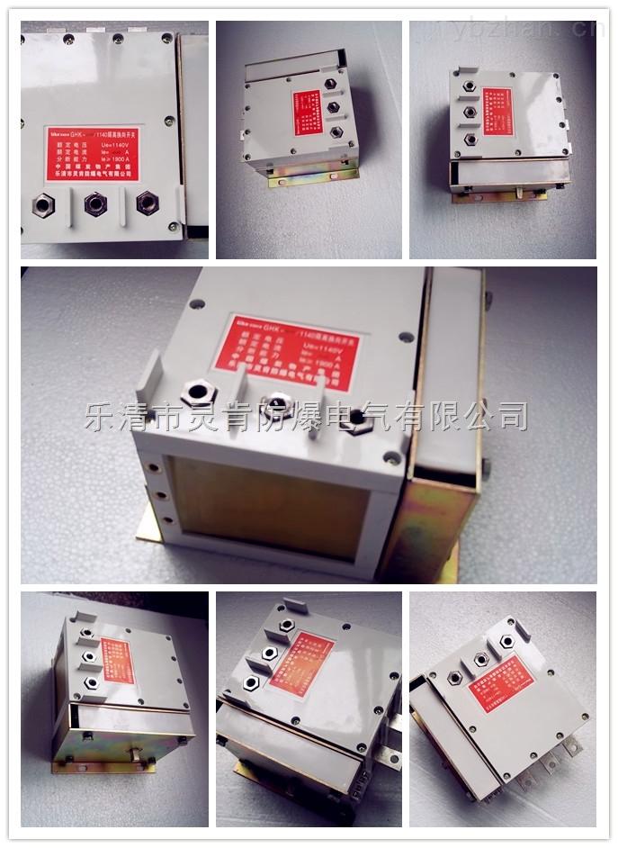 立式GHK-400/1140