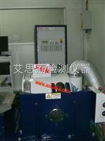溫度/濕度/振動三綜合實驗台