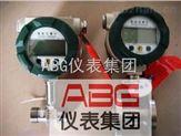 高壓注水流量計選型