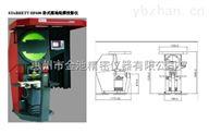 进口施泰力光学投影仪HF600,选《金池精密仪器》
