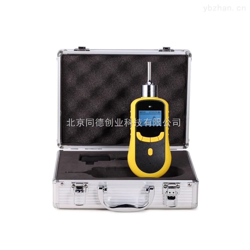 便攜式甲烷報警儀/泵吸式甲烷檢測儀