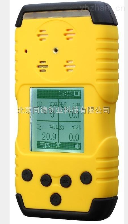 便携式二氧化硫检测仪/便携式二氧化硫报警仪