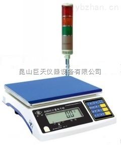 15公斤報警電子秤/15公斤三色燈報警電子稱