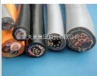 CKEV90/NA7*1.5安徽天康耐火船用电缆