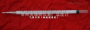 WQG-15地面溫度表/WQG-15地面溫度計/WQG-15地表溫度計價格