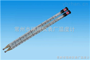 WQG-11干湿球温度温度计价格