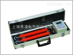 推荐WHX-300B高压无线核相仪