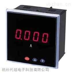 杭州数显表丨单相液晶电流表