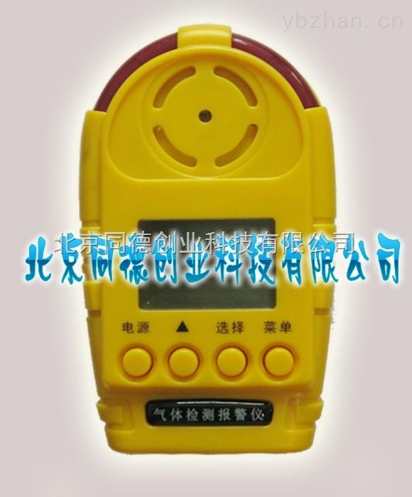 便攜式甲醛檢測儀/甲醛氣體報警儀/手持甲醛檢測儀